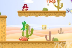 《恐龙世界大冒险》游戏画面2