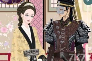 《江山王后装》游戏画面2