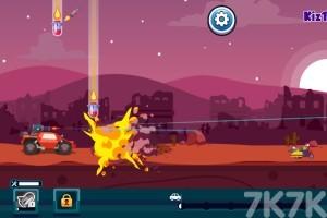 《末日装甲车》游戏画面4