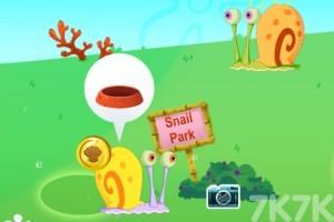 《蜗牛建公园》游戏画面2