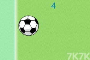 《守门员训练》游戏画面4