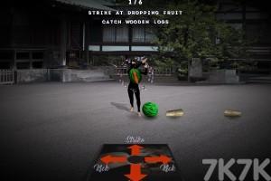 《忍術訓練》游戲畫面4