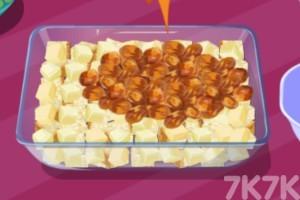 《美味水果挞》游戏画面3