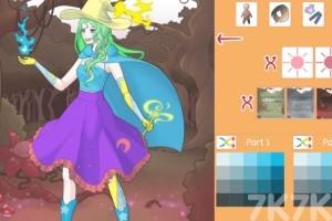 《森林女巫装》游戏画面3