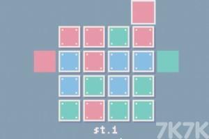 《彩方塊對對碰》游戲畫面2