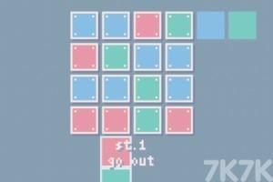 《彩方塊對對碰》游戲畫面3