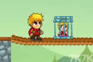 《王子拯救公主》游戲畫面4
