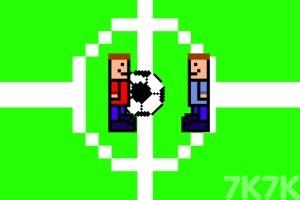 《1v1足球赛》游戏画面1