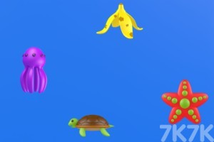 《清理海洋》游戏画面1