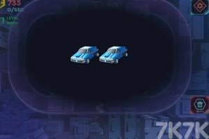 《合并赛博汽车》游戏画面2
