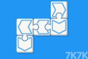 《解散白方块》游戏画面3