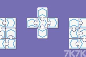 《解散白方块》游戏画面4
