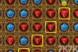 《侏儒下棋》游戏画面3