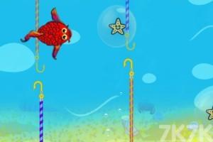 《鲤鱼大探险》游戏画面4