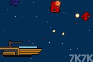 《哨兵世界》游戏画面3