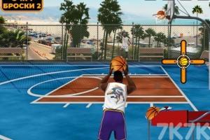 《街头投篮赛》游戏画面3