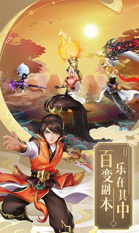 《7k7k九州仙剑传》游戏画面5