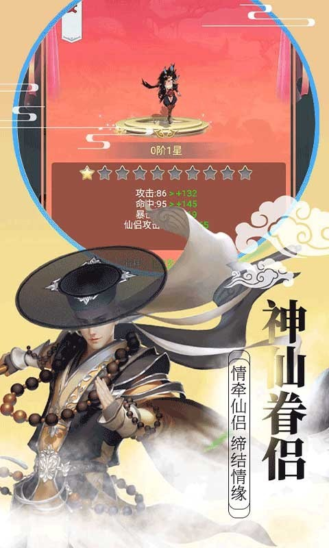 《7k7k天神战》游戏画面4