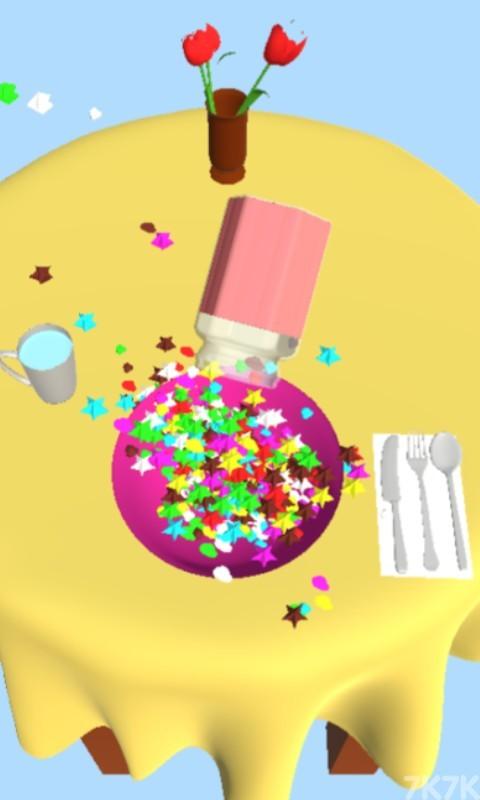 《楼下的早餐》游戏画面2