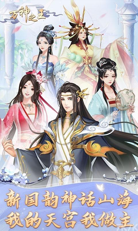 《7k7k万神之王》游戏画面1