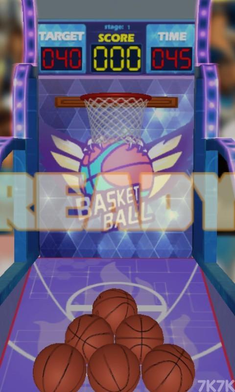 《篮球机挑战赛》游戏画面1