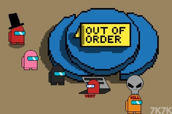 《逃跑太空人》游戏画面2
