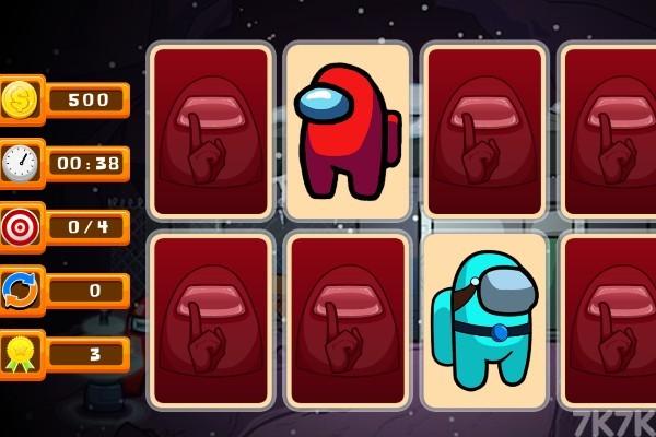 《太空人记忆卡》游戏画面2