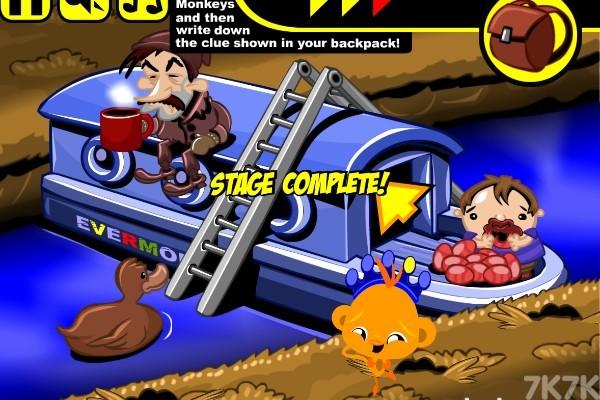 《逗小猴开心系列505》游戏画面1