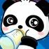 飼養小熊貓